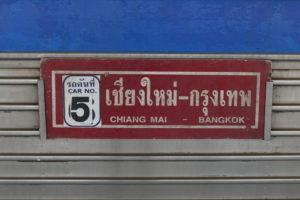 tablica napociągu